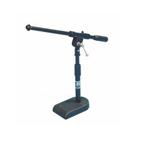 Mini Boom Microphone Stand Hire